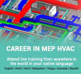 Career in MEP HVAC online training courses Online free tutorials-SMEClabs